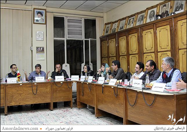 پنجاهونهمین نشست انجمن زرتشتیان تهران