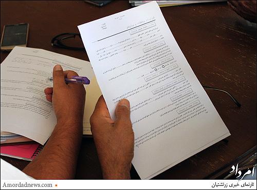 قرارداد بازیکنان