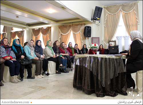 سخنرانی سازمان زنان زرتشتی