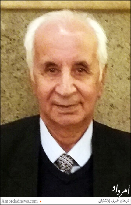 پدر دکتر افشین نمیرانیان، فرنشین انجمن زرتشتیان تهران درگذشت