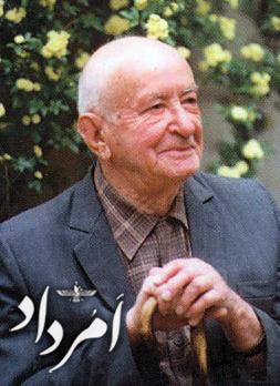 محمد مهریار