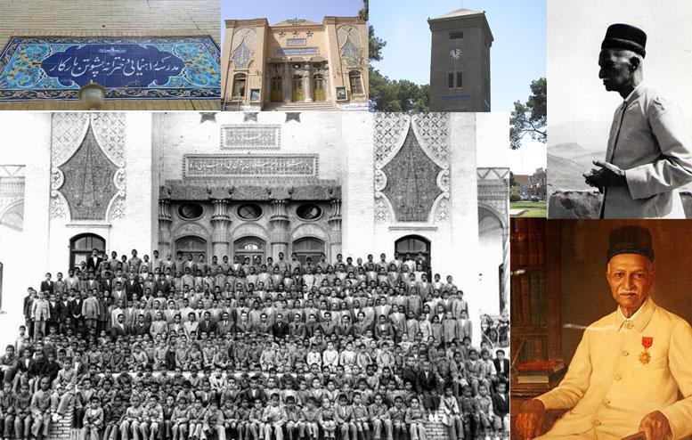 تاریخچه کوتاهی از آموزشگاههای ماركار یزد