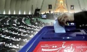 شورای نگهبان ممنوعیت نمایندگی مجلس پس از 3 دوره متوالی را رد کرد