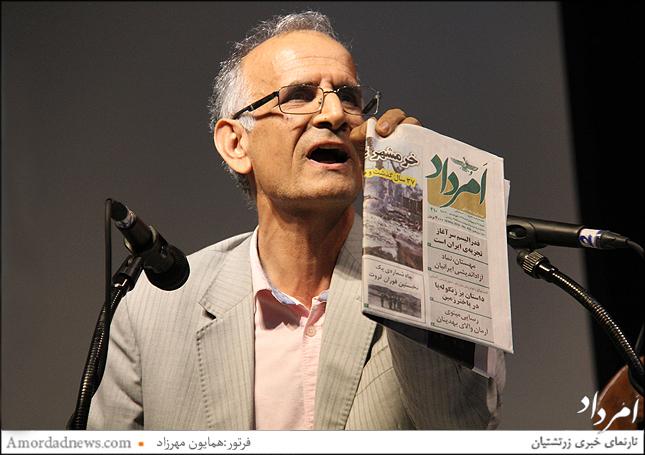 دکتر عباس پرتویمقدم (هموند هیات علمی دفتر تالیف کتابهای درسی)