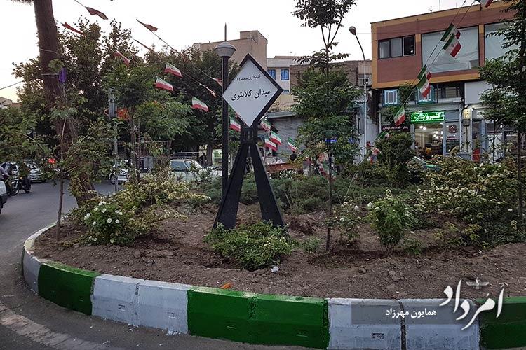 میدان کلانتری محله دولاب