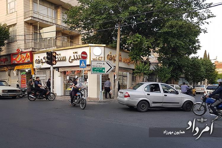 خیابان شکوفه محله دولاب