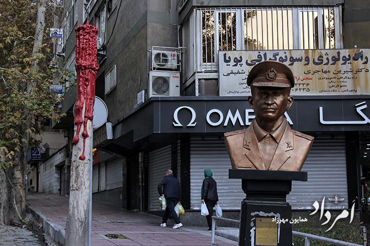 تندیس شهید سرلشکر فلاحی در ابتدای خیابان ولیعصر- زعفرانیه