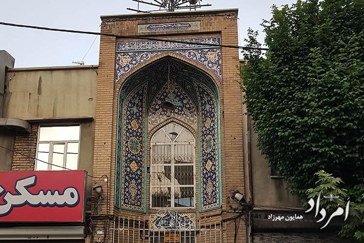مسجد قدیمی حجت 1341خورشیدی
