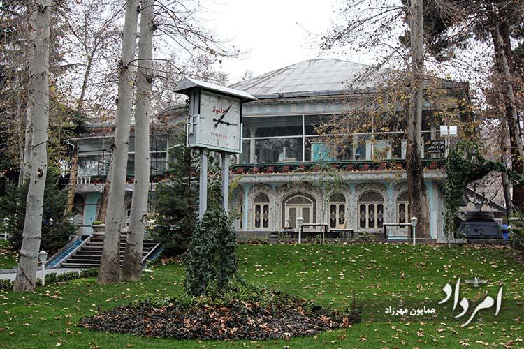 ساختمان خانه خداداد، موزه تماشاگه زمان
