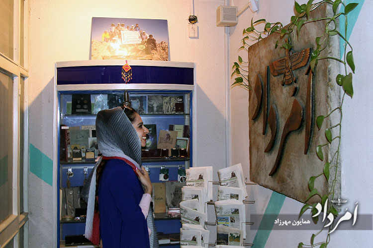 دفتر هفته نامه فرهنگی تاریخی امرداد