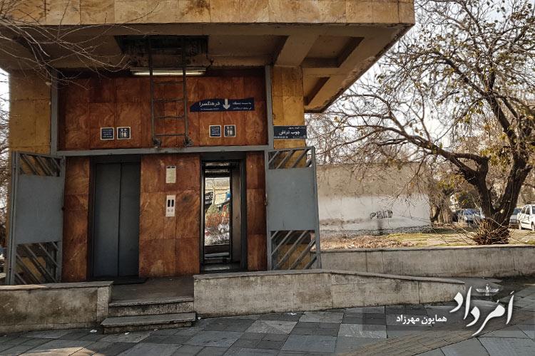 آسانسور ایستگاه مترو خیابان چوب فروش
