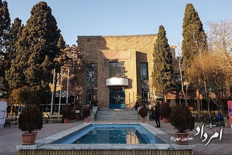 خانهی هنرمندان ایران در خیابان ایرانشهر