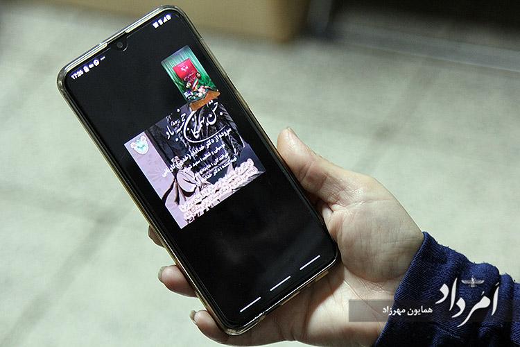 موسقی جشن بهمنگان از خداداد کاویانی