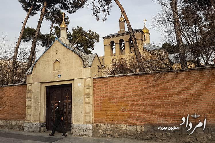 کلیسای روسی ارتدکسها بنام نیکولای مقدس