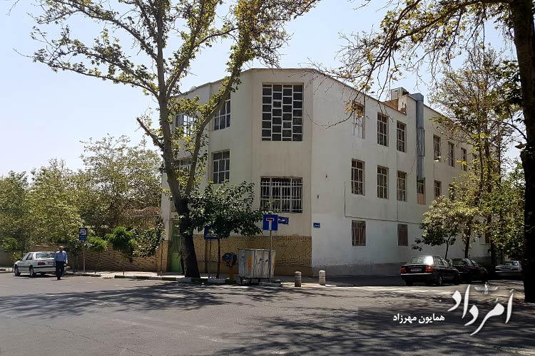 هنرستان سیدجمال الدین اسدآبادی یوسف آباد