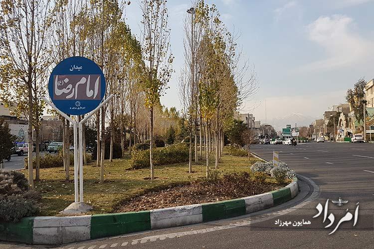 میدان امام رضا محله مجیدیه