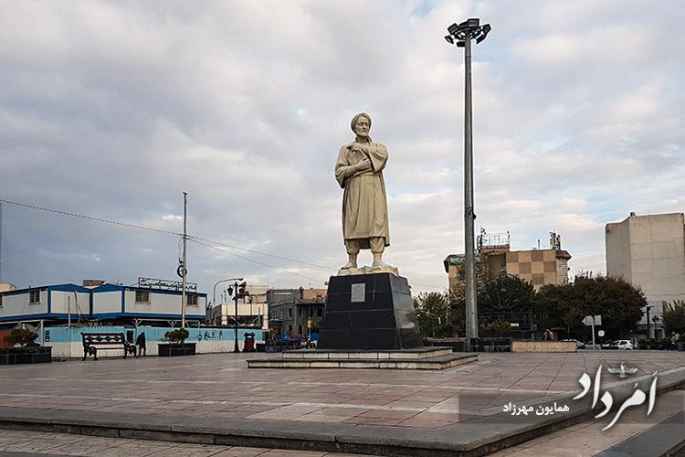 میدان ابن سینا بتازگی بنا گردیده