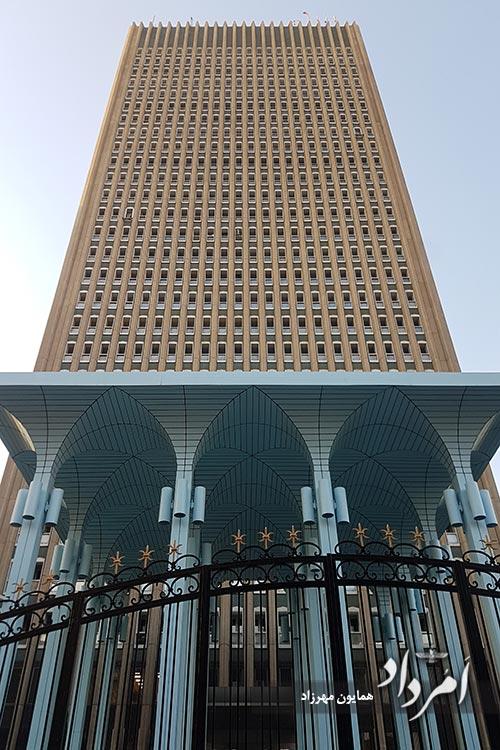 برج سپهر بانک مرکزی صادرات با 32 طبقه دومین برج بلند ایران