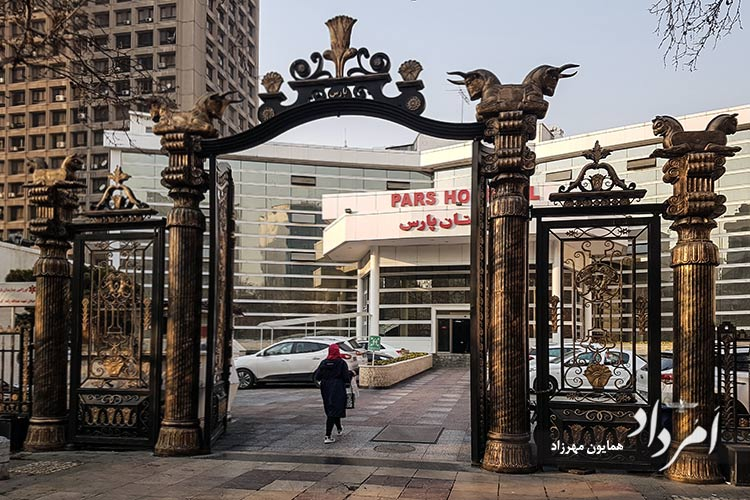 بیمارستان پارس در بلوار کشاورز