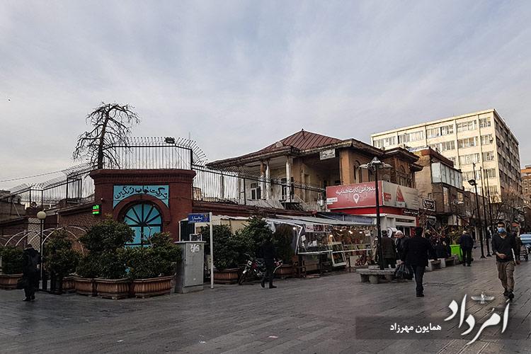 راسته بازار سپهسالار محله بهارستان
