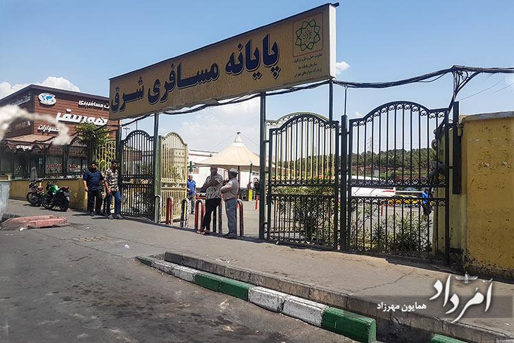 پایانه مسافری شرق- تهرانپارس