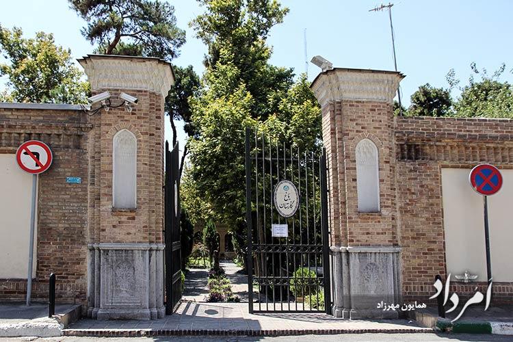 باغ موزه نگارستان محله بهارستان