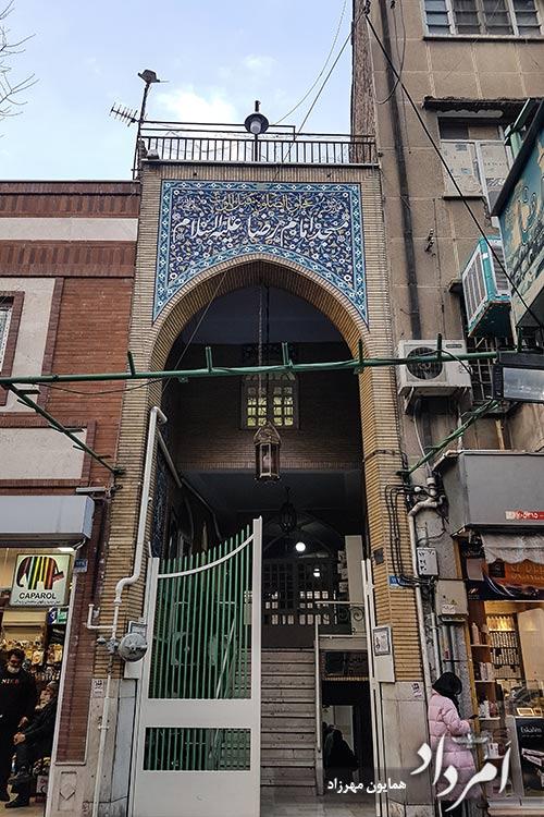 مسجد امام رضا (ع) در محله منوچهری