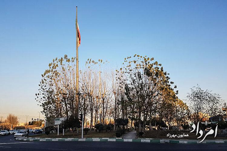 میدان سپاه ( عشرت آباد پیشین )