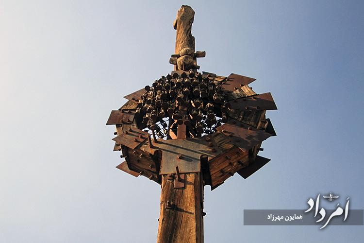 سازهای هنری به نام چشم خدا در پارک ایرانشهر
