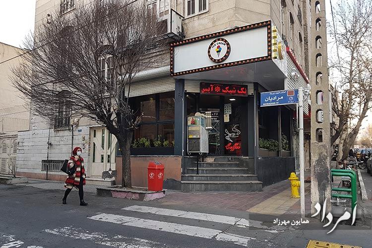 خیابان اثنی عشری( 16 متری سابق) ورودی محله مجیدیه از سمت گلبرگ
