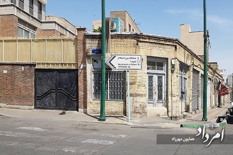 ابتدای خیابان ایران -ری