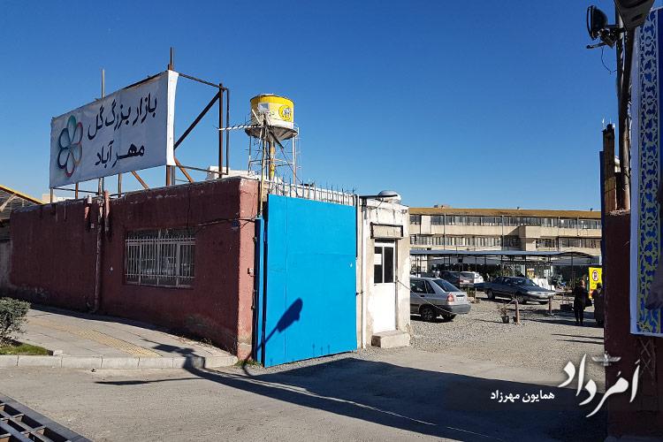 بازار بزرگ گل مهرآباد