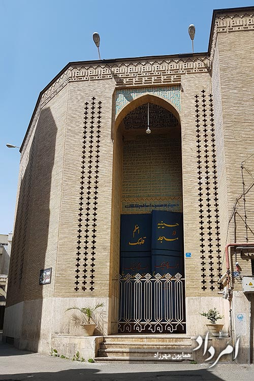 حسینیه مسجد اعظم محله قلهک