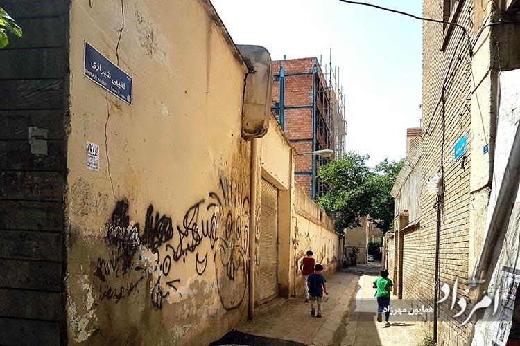 کوچه قدیمی فقیهی شیرازی محله خیابان ایران