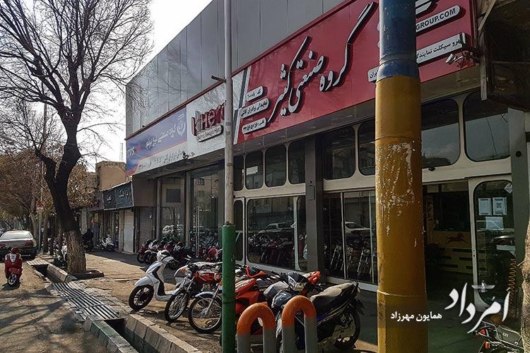 راسته موتور فروشی در خیابان هفده شهریور (شهباز پیشین)
