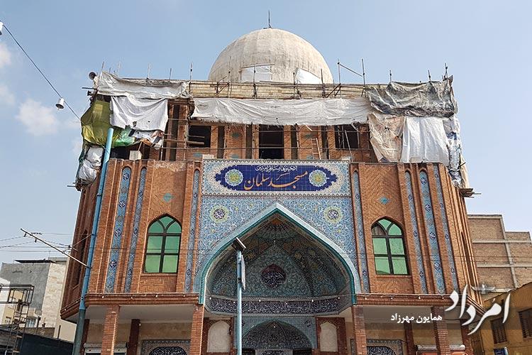 مسجد نوساز سلمان در محله هفده شهریور