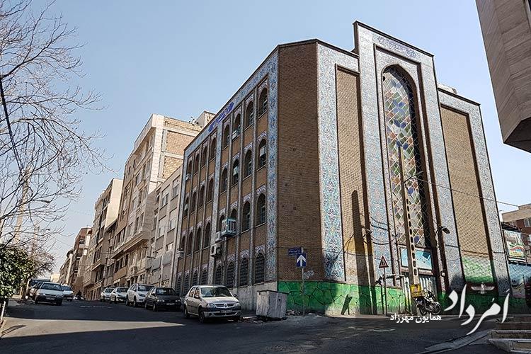 دبستان امام حسین (ع) در محله کوی نصر (گیشا)