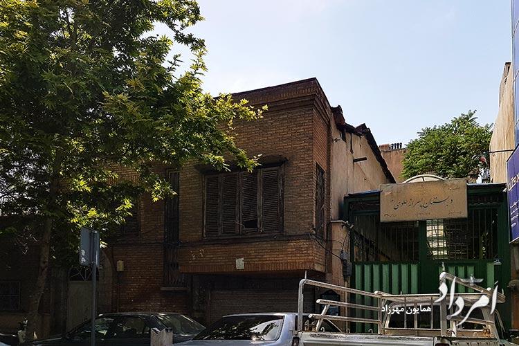 دبستان قدیمی پسرانه علوی 1340خورشیدی خیابان ایران