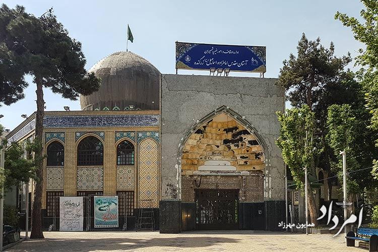 امام زاده اسماعیل (ع) زرگنده محله قلهک
