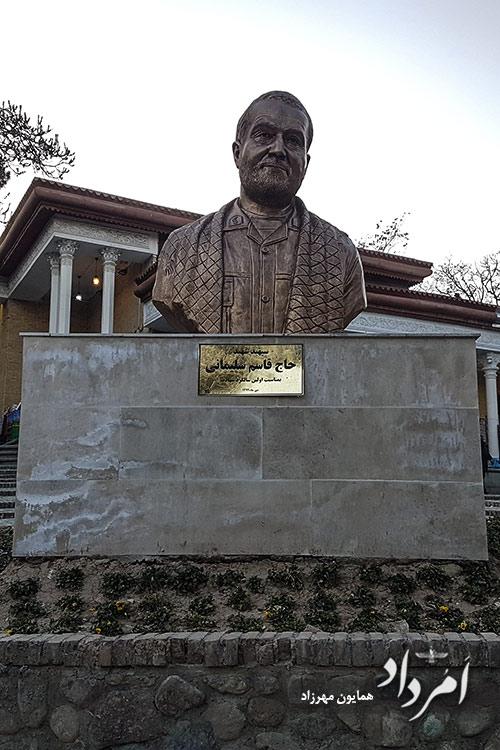 تندیس حاج قاسم سلیمانی در بوستان باستانی قیطریه