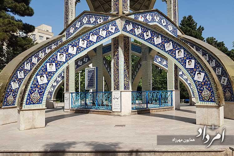 بنای یادبود شهدا -محله قلهک