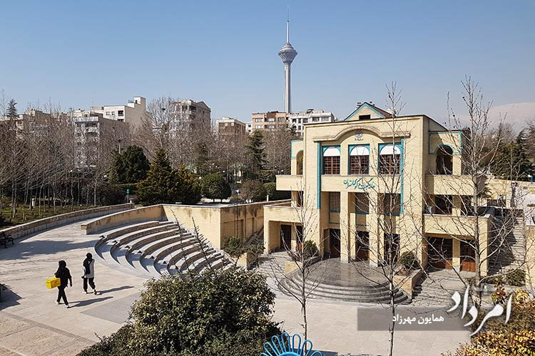 فرهنگسرای گفتگوی تهران