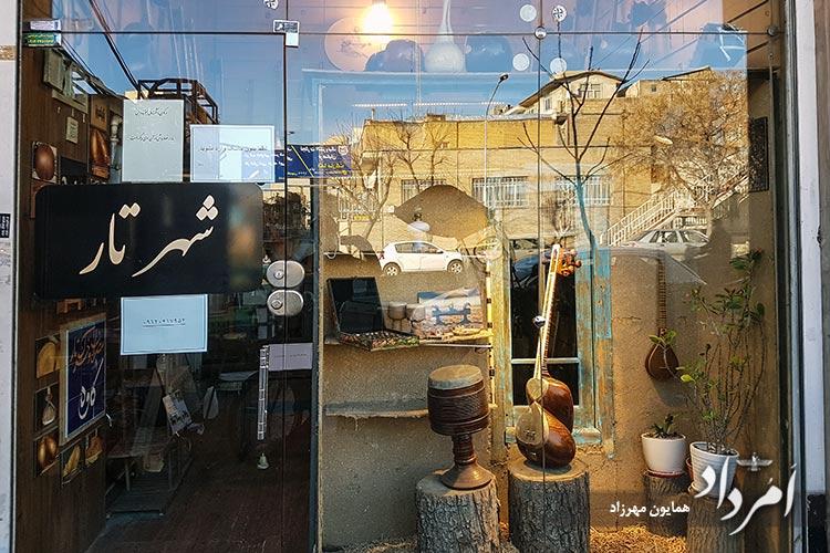 راسته فروشگاههای موسیی از پل چوبی تا بسمت بهارستان