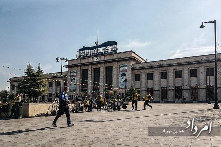 ایستگاه قطار راه آهن تهران