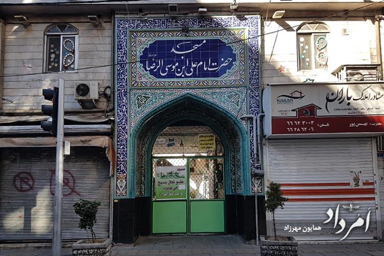 مسجد امام رضا (ع) در محله مهرآباد