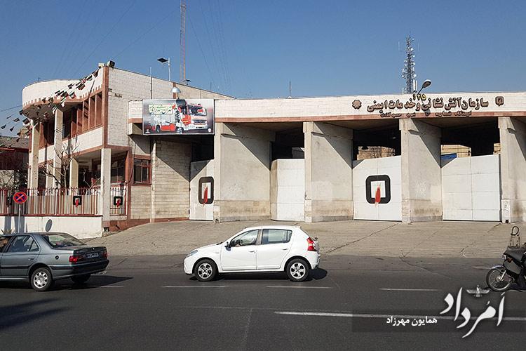 آتش نشانی محله نصر(گیشا)