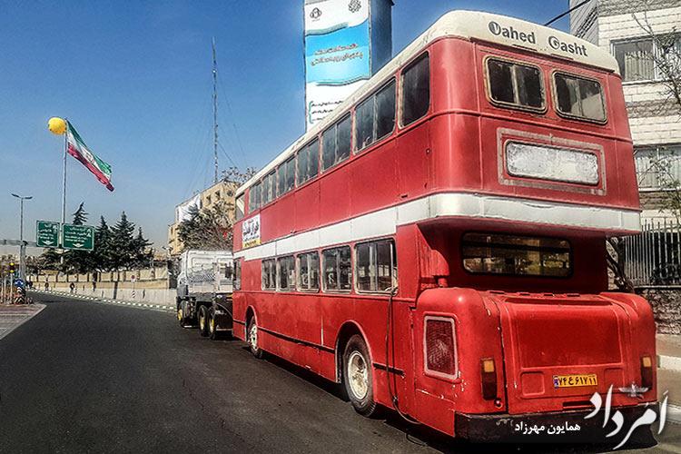 هفده شهریور(شهباز پیشین) اولین خیابان تهران یود که اتوبوس دوطبقه در آن به حرکت درآمد