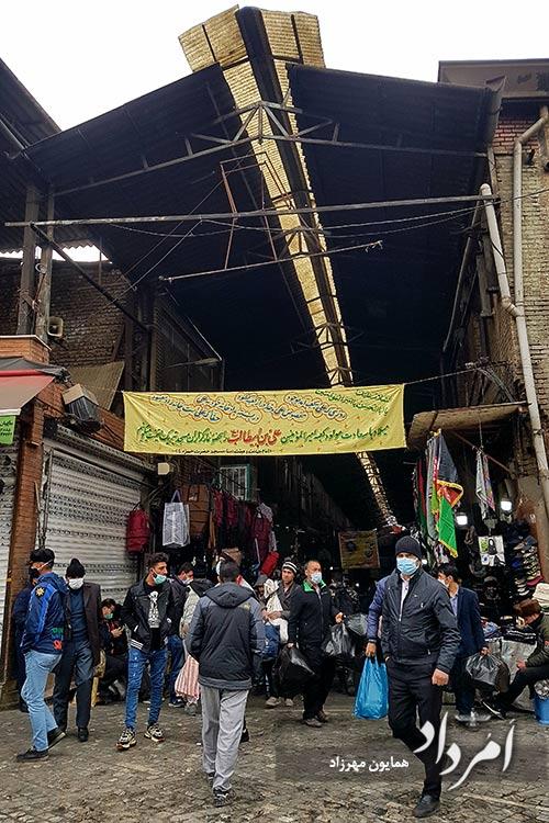 بازار امین السلطان در محله مولوی