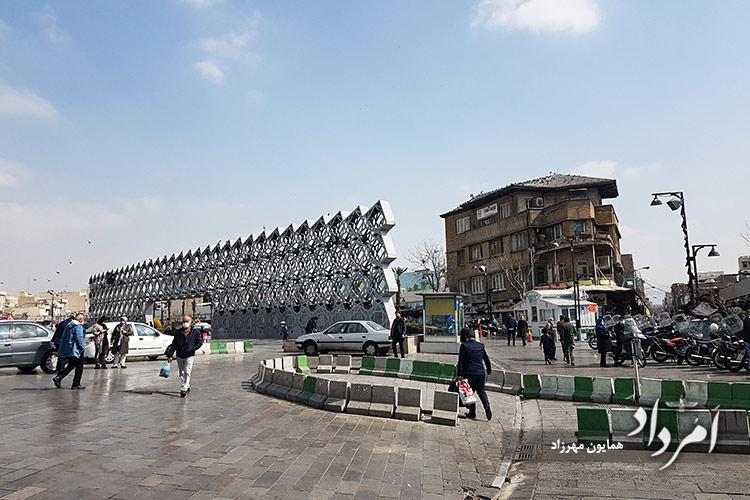 میدان امام حسین(ع) تهران
