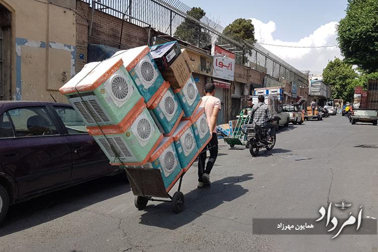 خیابان ایران-امین حضور